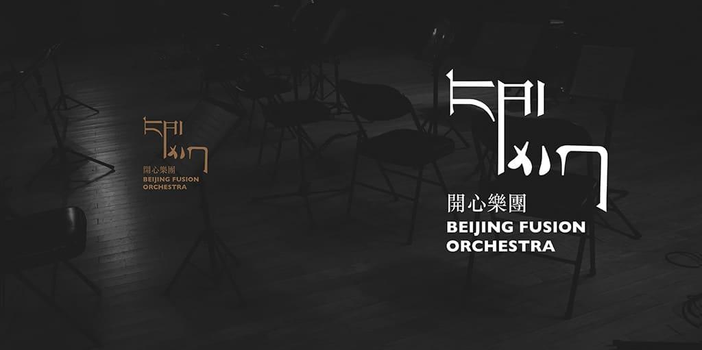 Kaixin-Flyer-titel